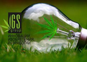 Инновации, изобретения и разработки
